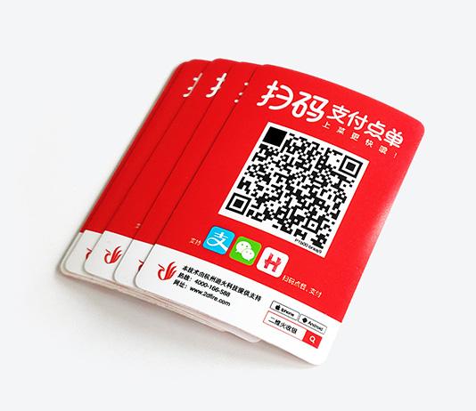 3M塑片二维码点餐支付标签