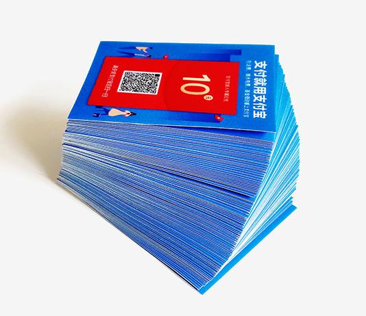 支付宝蓝色大号扫码红包标签
