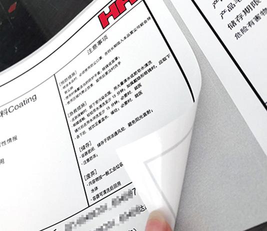 涂料桶HRBS5609危化品标签3