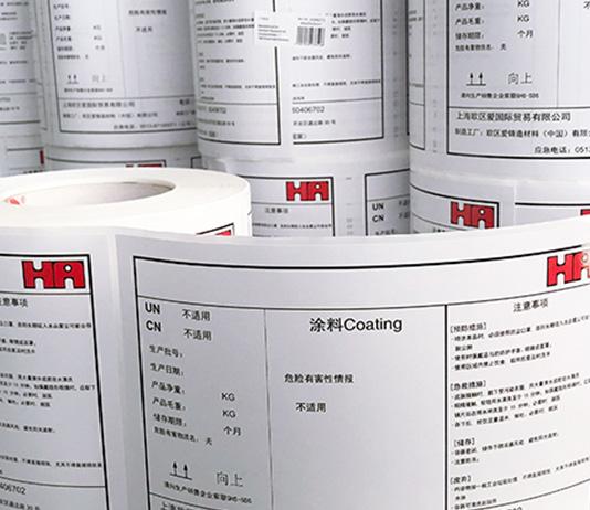 涂料桶HRBS5609危化品标签2