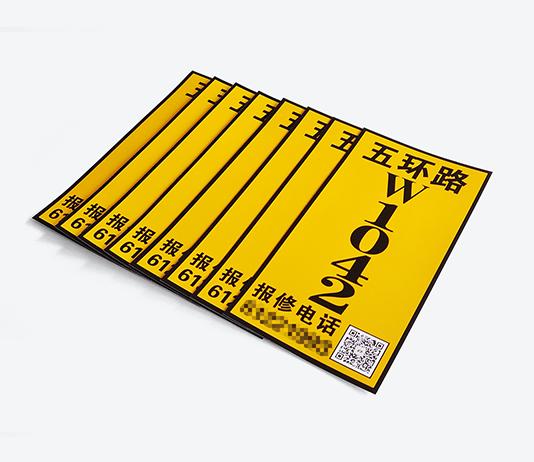 塑片电力塔杆号牌标贴定制3