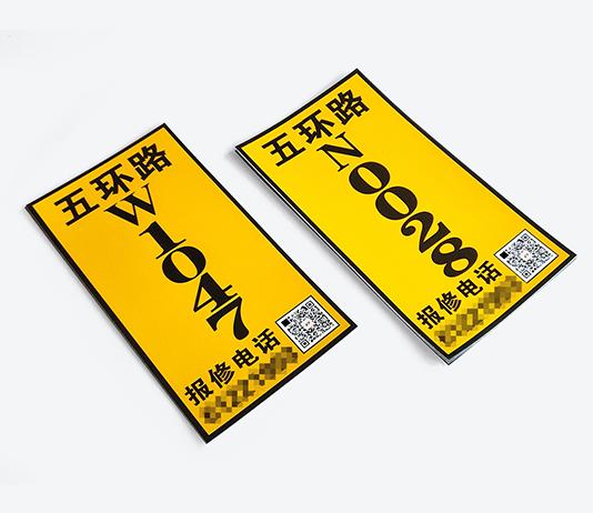 塑片电力塔杆号牌标贴定制2