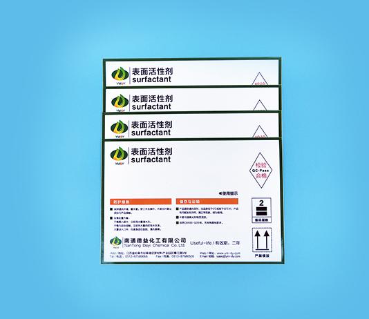 化工表面活性剂不干胶定制2