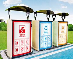 垃圾分类标签--助力垃圾分类进入新时代