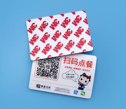 中国风美团点评二维码标签1